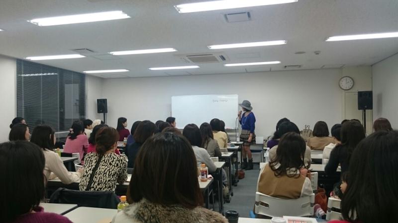ちゃみさん東京講演会〜パートナーシップの育み方〜会場は熱気ムンムン!