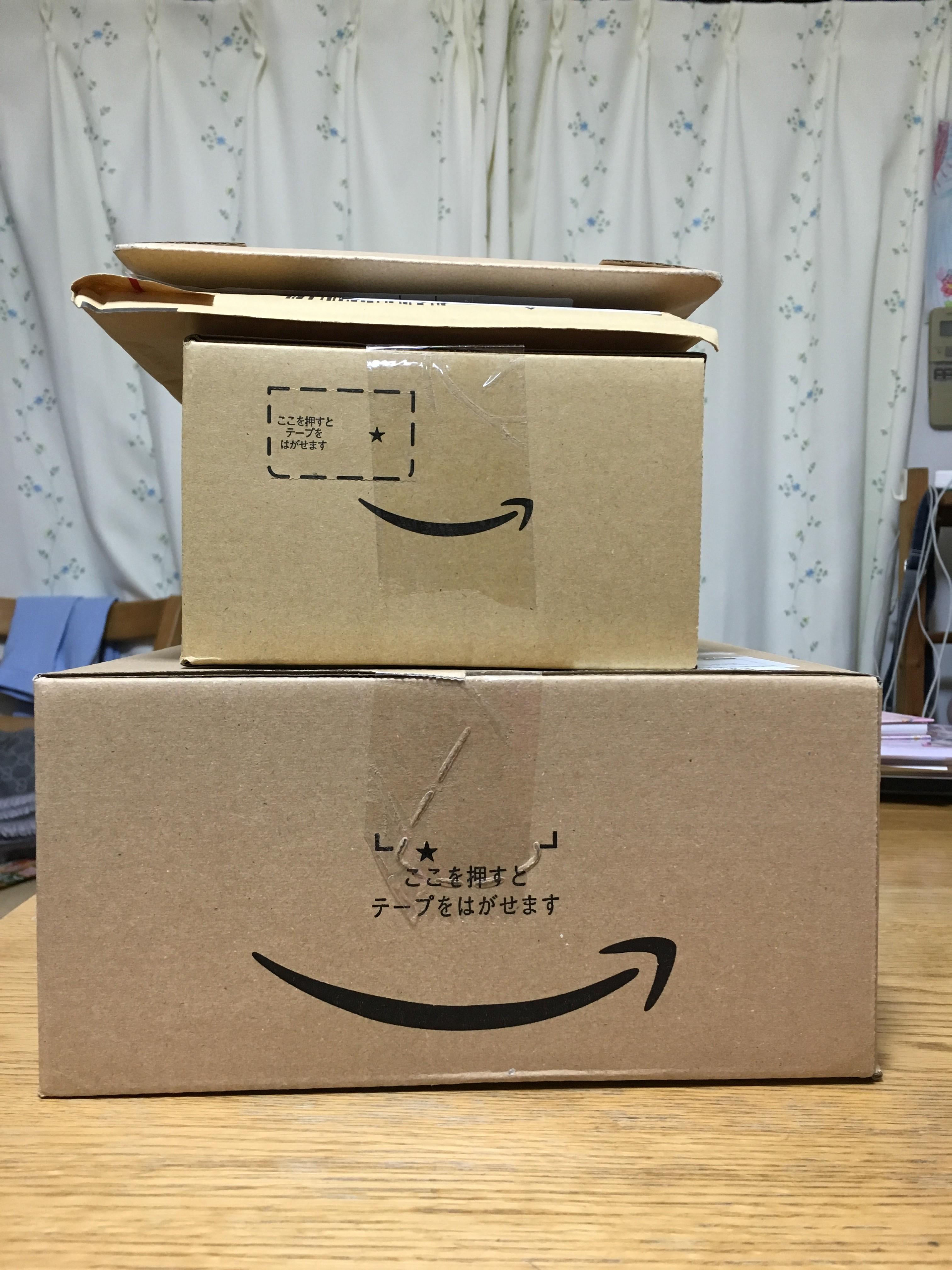 存在給を確かめる。Amazonの欲しいものリストを公開してみた!