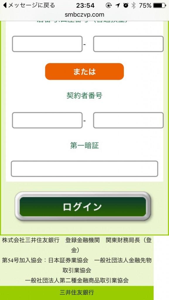 20160303-003619.jpg
