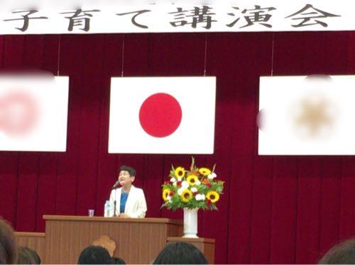 坂東眞理子氏「親の品格」の講演会を聞いて