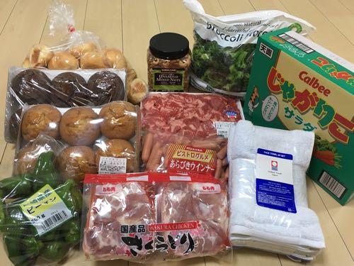 コストコでお弁当の食材をまとめ買い!