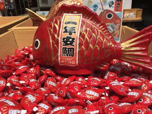 川越 小旅行その2 氷川神社で一年安鯛!