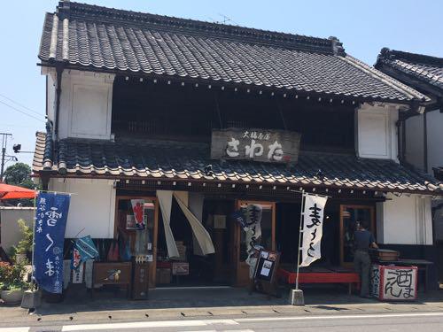 大福茶屋さわた ネコちゃんの熊谷雪くま 2017 かき氷