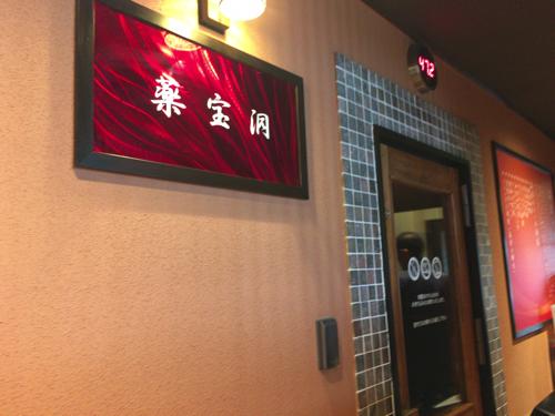 熊谷天然温泉 花湯スパリゾート温活カフェ NESTが即リピート決定!