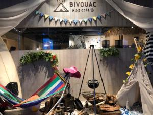 おふろcafe bivouac で家族でのんびり過ごす 夏のイベント