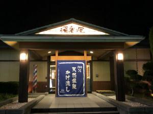 伊勢崎 湯楽の里は初心者に優しく気軽に行ける温泉施設