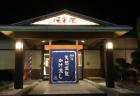 【日記】9/10 お風呂でひとり内省